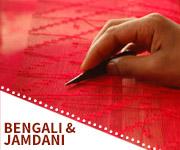 Bengali and Jamdani