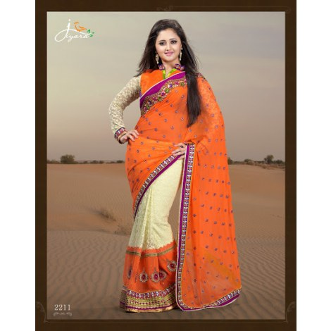 Beautiful Georgette Saree Combination Of Off White And