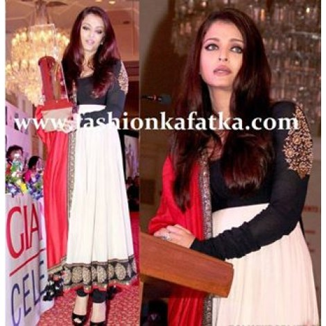 Pakistani Designer Clothes Online ANARKALI SALWAR SUIT PAKISTANI