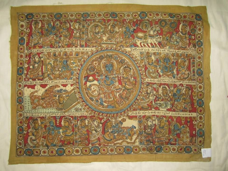 Pen Kalamkari Wall Hanging Online Shopping For