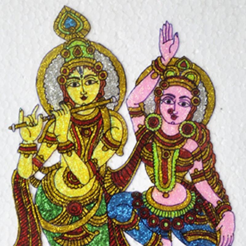 Radha krishna painting online shopping