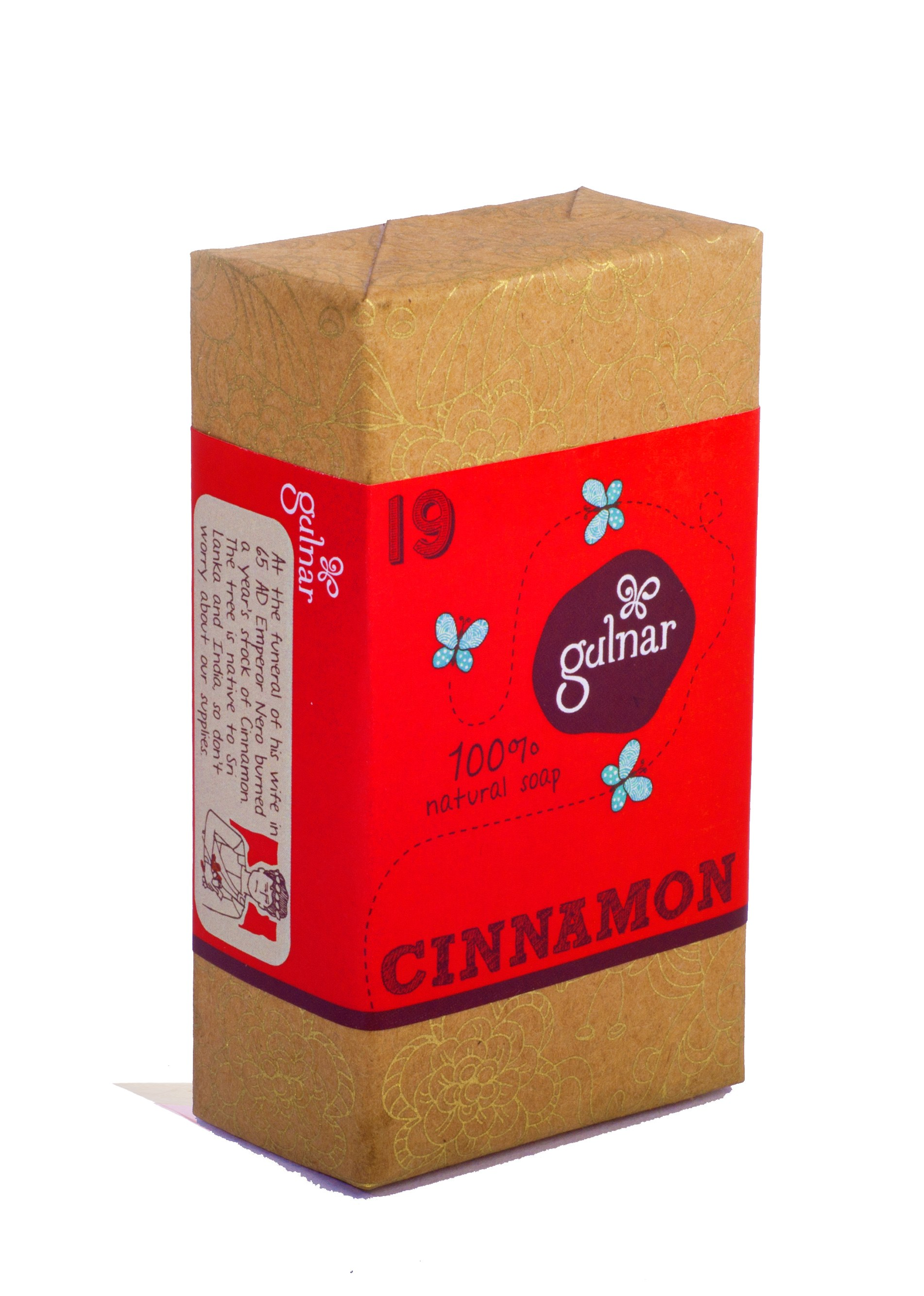 Cinnamon online shop